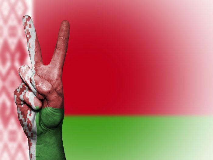Valgevene Kultuuriõhtu