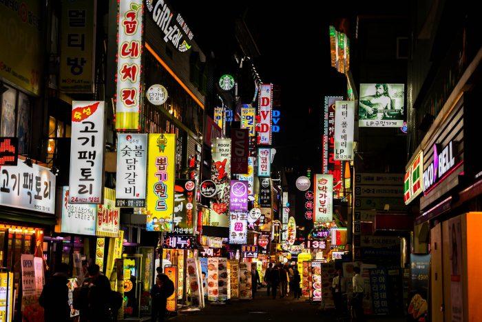 Korea kultuuripäev