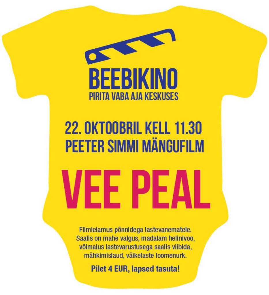 """Beebikinos Peeter Simmi mängufilm """"Vee peal"""""""